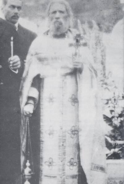 Saint Alexis