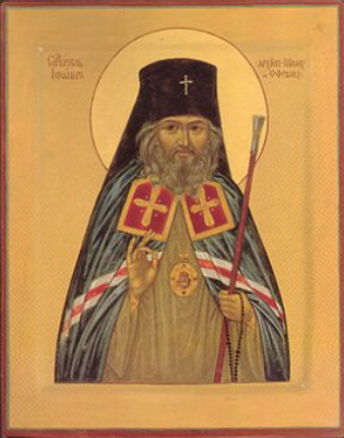 St John the Wonderworker